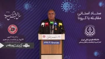 آخرین آمار کرونا در فارس، 15خرداد 99