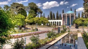 واسونک شیراز
