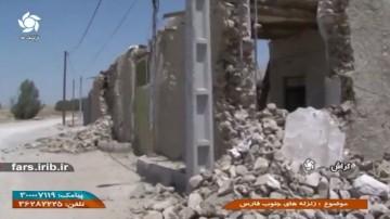 خسارات زلزله چند روز گذشته در گراش
