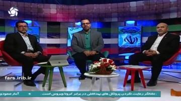 نوید رونق تولید در صنعت فارس