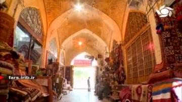 شیراز میگن نازه
