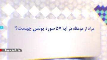 مسابقه قرآنی -4 تیر