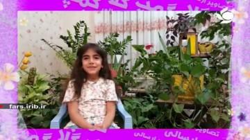 دل گویه های نوجوانان فارسی با امام مهربانی ها