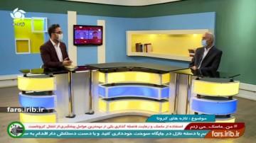 وضعیت بیمارستان ها در فارس