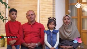 خانواده عربی
