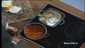 آموزش درست کردم  حلوای هویج
