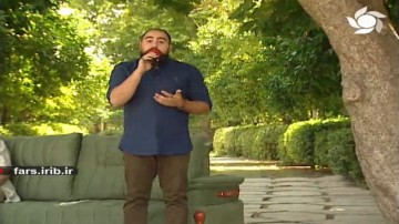 بشیر علیزاده در خوشا شیراز