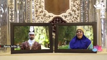 عروسی عمارت شجاع الدوله