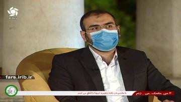 علت افزایش آمار کرونا در فارس