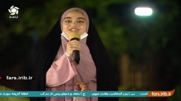 شعر خوانی نوجوان شیرازی