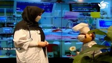 گزارش بابا نبات از بیمارستان