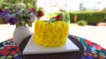 تزیین کیک -قسمت اول