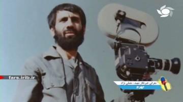 خبرنگار شهید مصلی نژاد و همدلی مرودشتی ها