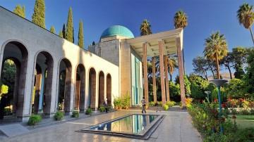 شیراز من