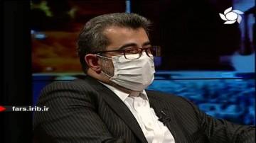 پیشرفت سند پیشران استان