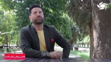 آنچه در خوشا شیراز هفته قبل گذشت