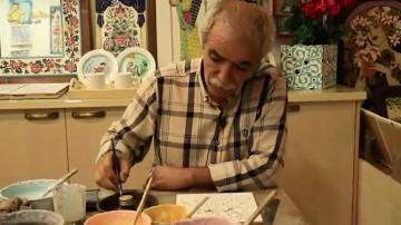 کاشی نگاری در شیراز