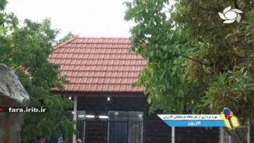 تفرجگاه کازرون و مرکز نگهداری کودکان مرودشت