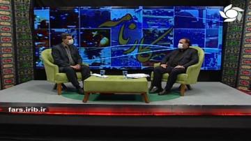 طرح مسکن ملی در فارس