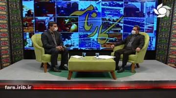 اقدامات تولید و توزیع برق در فارس