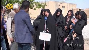 بسته انتخاباتی 10 اردیبهشت