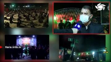 عزاداری محرم 99 در فارس