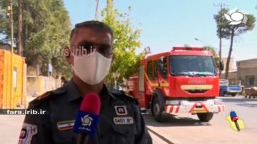 در استان -روز آتش نشان