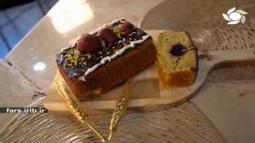 تراول کیک پسته ای