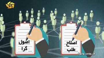 بسته انتخاباتی 12 اردیبهشت