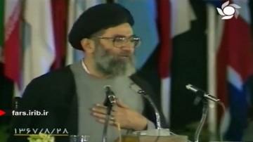 سخنان مقام معظم رهبری در کنگره حافظ
