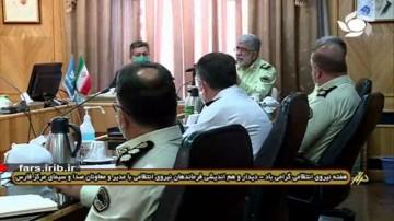 جلسه هم اندیشی نیروی انتظامی و صدا و سیما