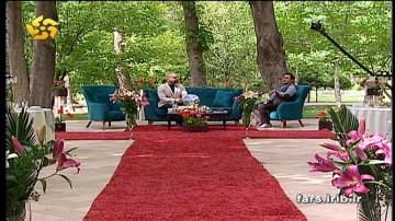 گفت و گو با حمید عسکری در خوشا شیراز